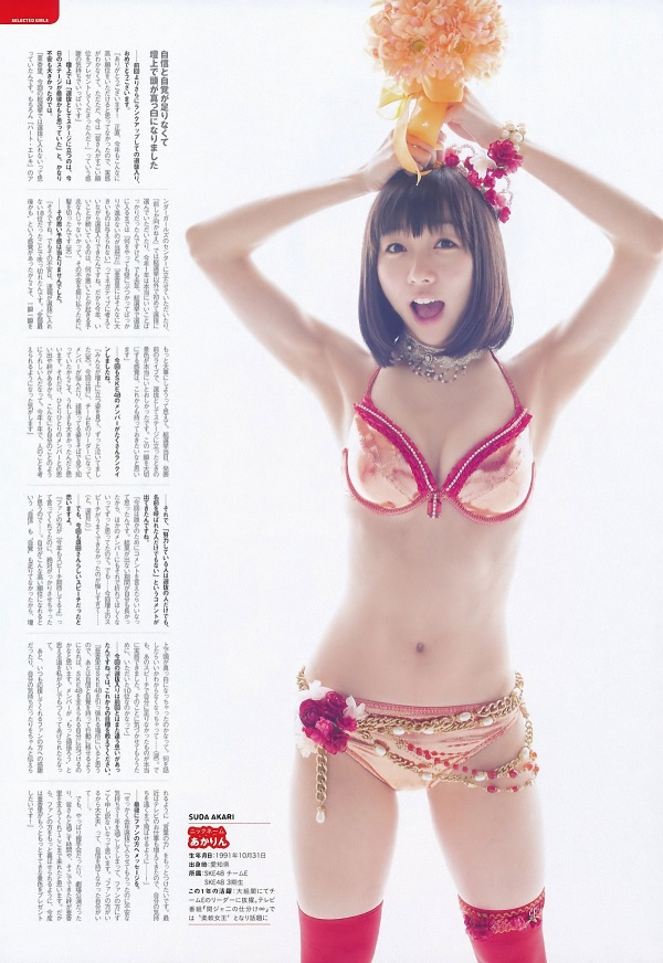AKB48 ­- Japanese Female Idol Group (54 фото)