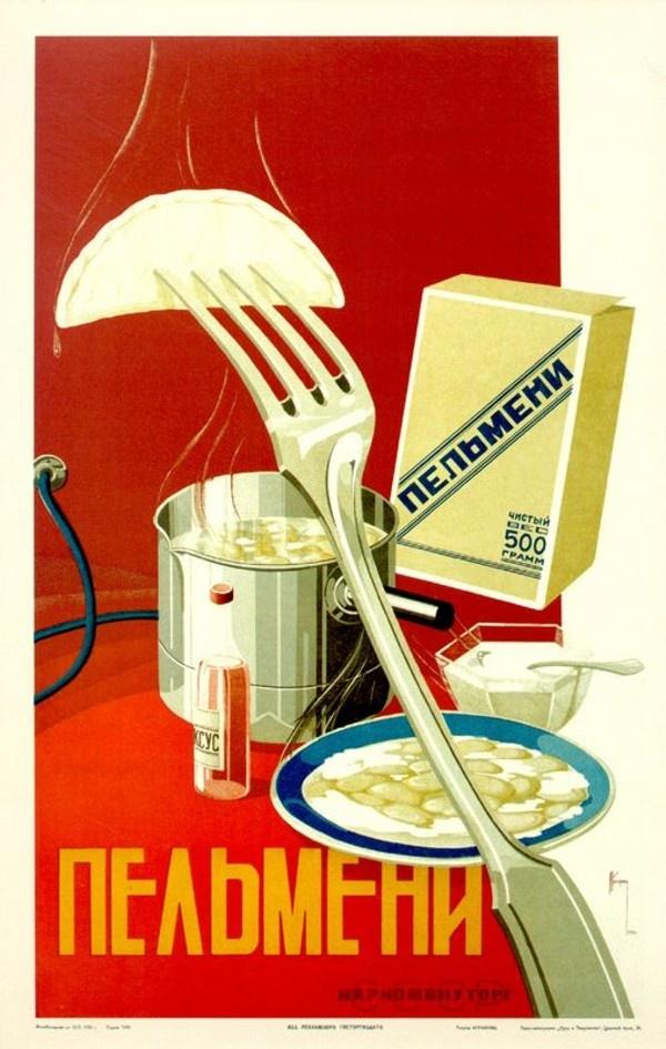 Отечественные продукты (56 фото)