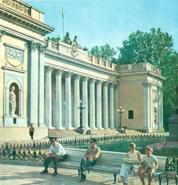 Одесса 70-х годов 20-го века (37 фото)