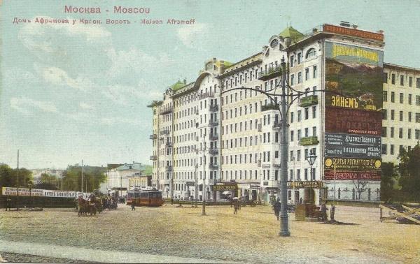 Старая Москва в открытках (265 фото)