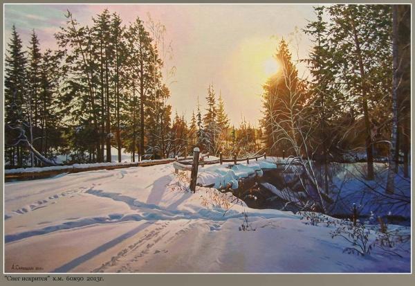 Работы художника Самохвалова Александра (33 фото)