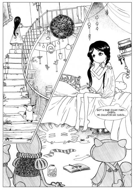 Рисунки Насти Мазеиной (153 фото)