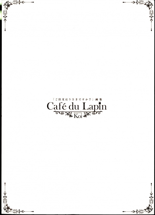 Cafe du Lapin (Art Book) (65 фото)