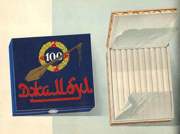Табачная промышленность СССР (57 фото)