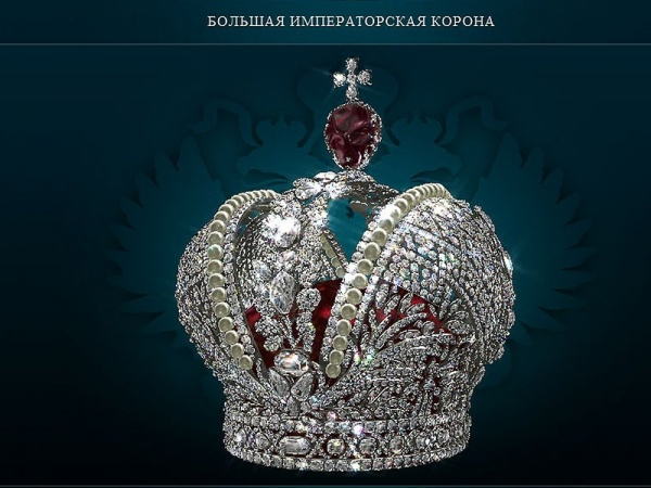 Царство, Империя, Символы (38 фото)