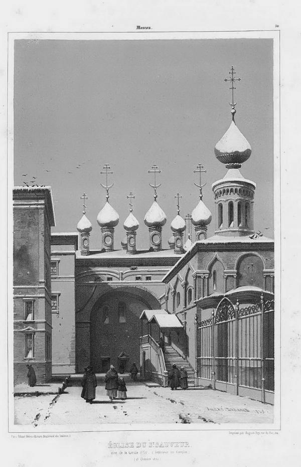 Археологические и живописные поездки в Россию Андре Дюранда 1839 (58 фото)