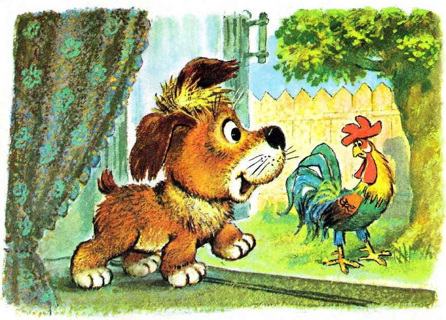 Сказка собака та петух картинки