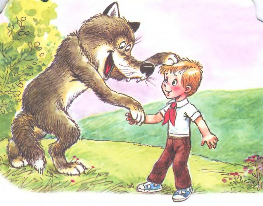 Картинка из мультика петя и волк