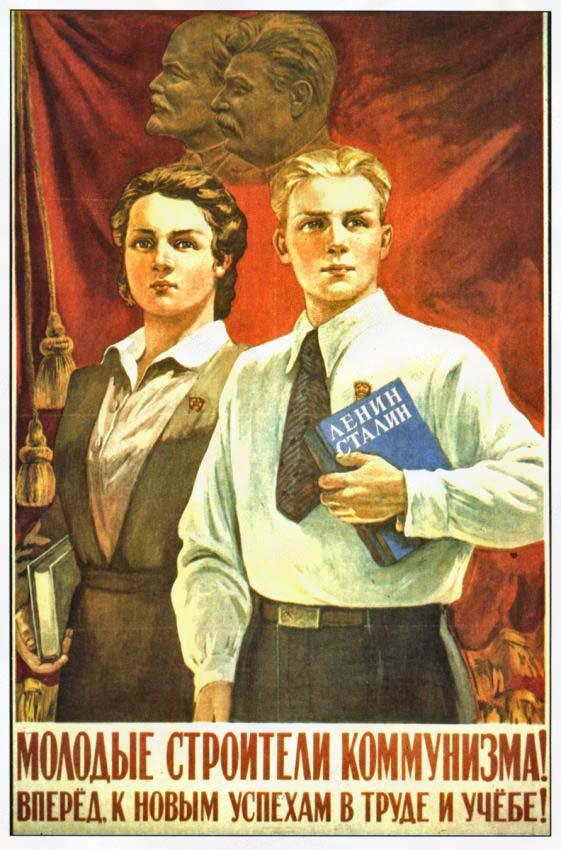 Лев Сорников: Как учиться коммунизму