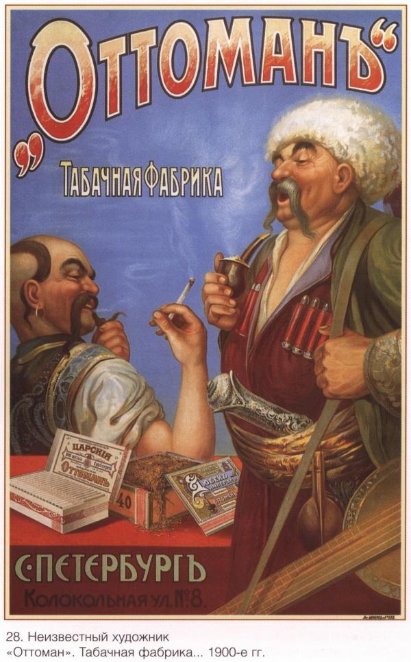 Старые Советские плакаты времён СССР 1900 -1991. Часть 2 (60 фото)