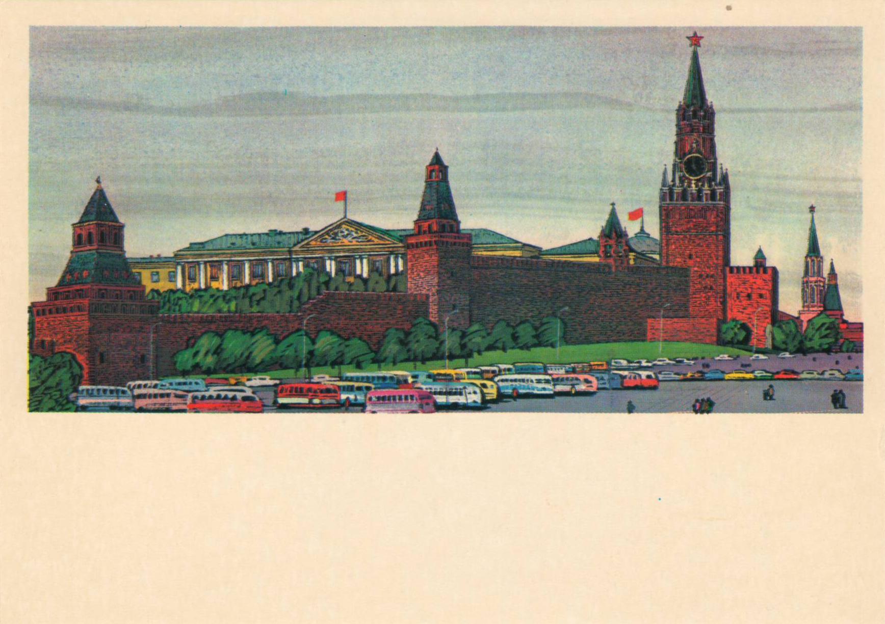 Московский кремль старые открытки