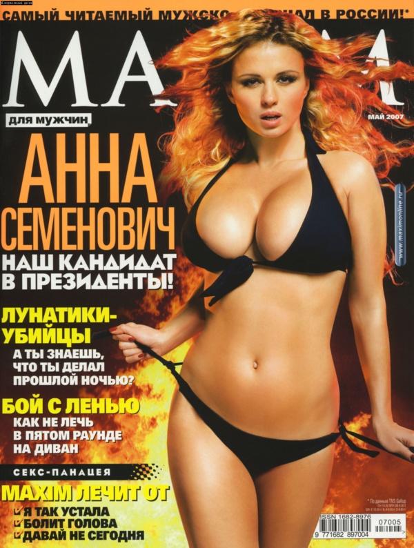 Анна Семенович (2 часть) (63 фото)