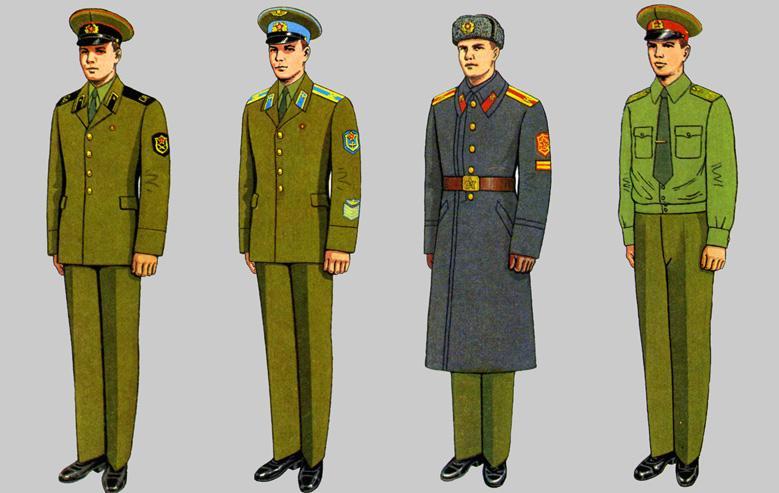 Одежда Форменная Военная