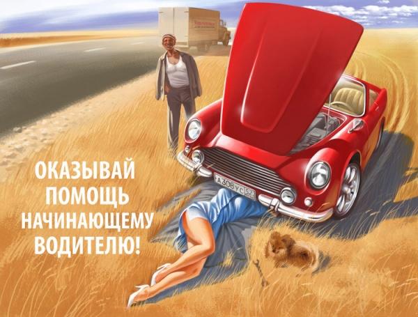 Классные иллюстрации Валерия Барыкина (90 фото)