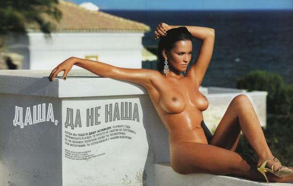 Dasha Astafieva (Часть 1) (29 фото)