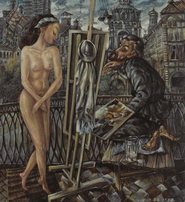 Ню в работах русских и советских художников