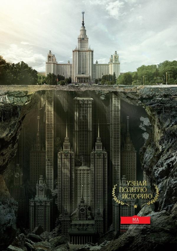 Saatchi Russia (12 фото)