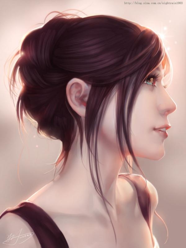 Yu-Han