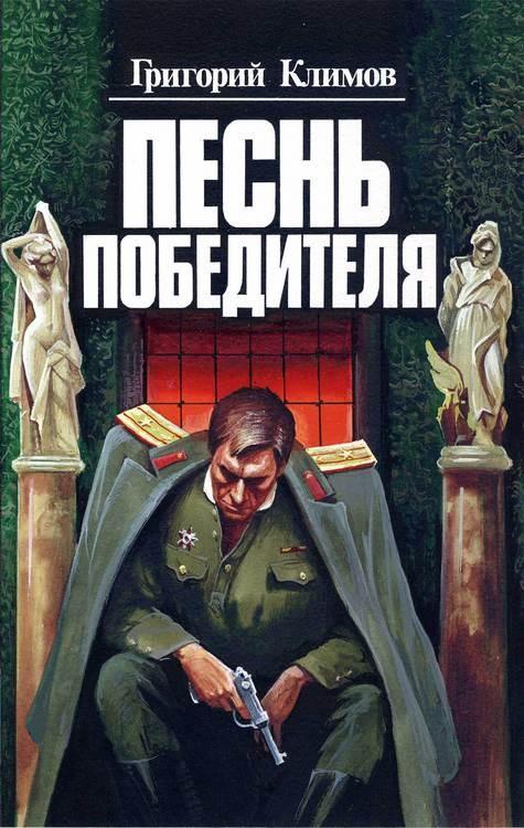 Иллюстрации к русским сказкам и не только. С. Тараник (158 фото)