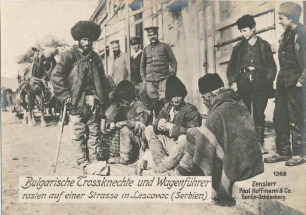 Коллекция иностранных открыток (334 фото)