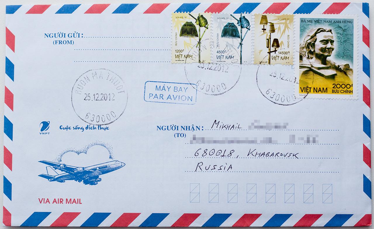 Почта россии открытка за границу 38