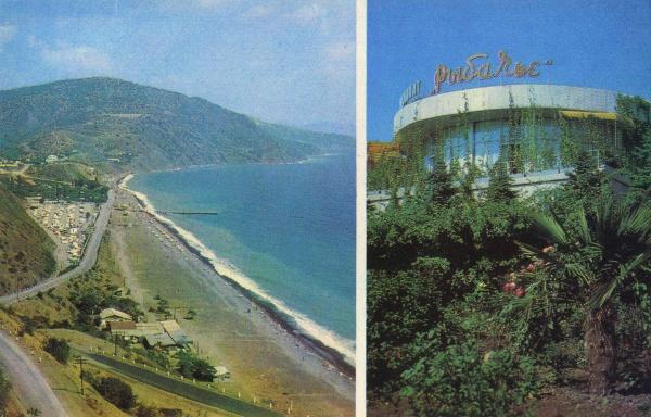 Коллекция набор открыток Крым (262 фото)