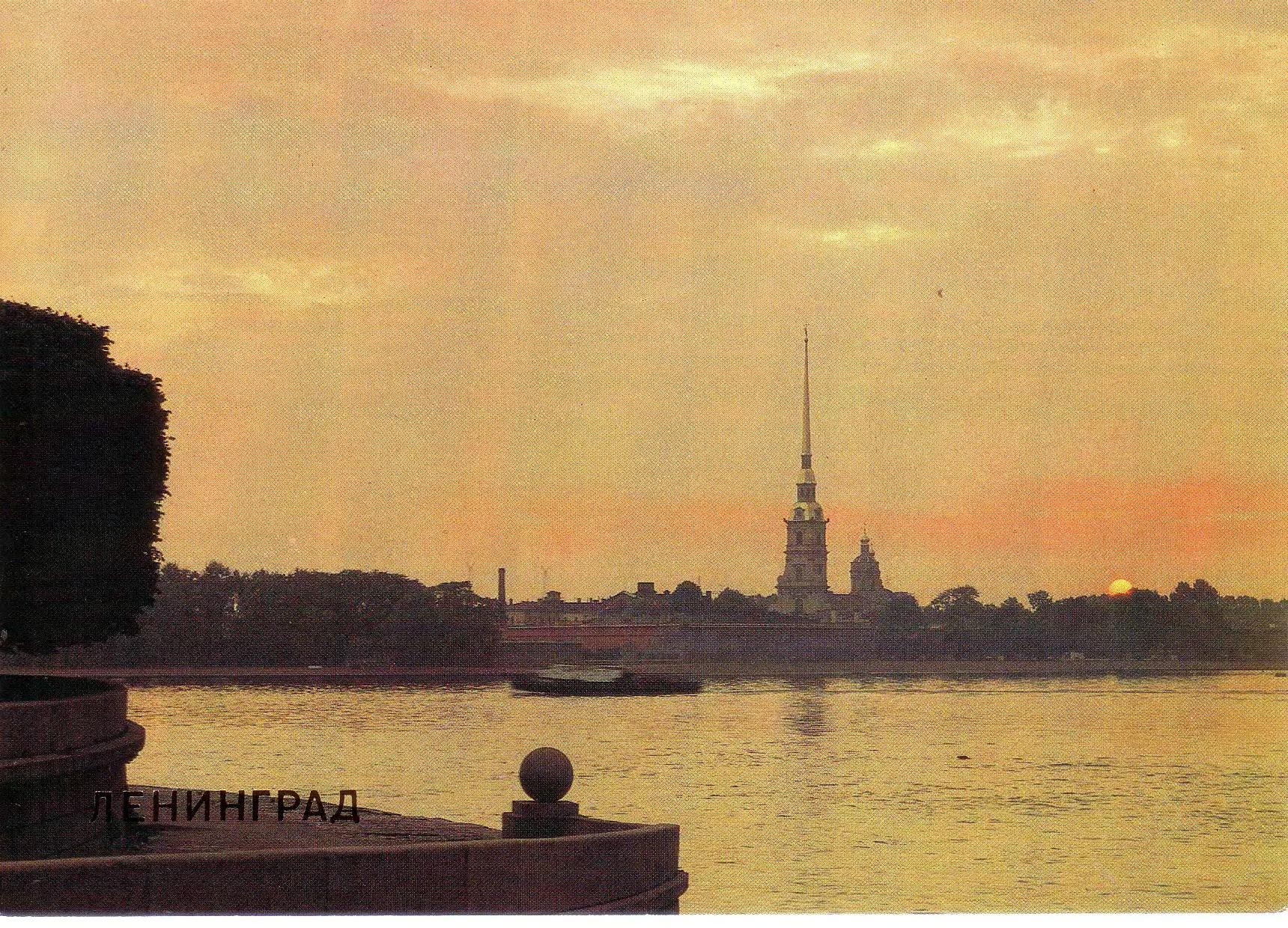 понимаю, сборник фотографий ленинграда телефон ваш