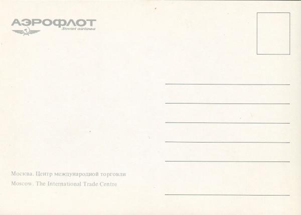 Коллекция наборов открыток (Москва) (9 наборов) (190 фото)