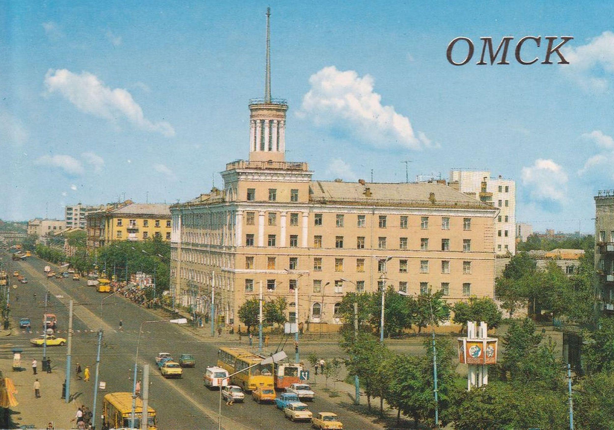 Омск на советских почтовых карточках и открытках