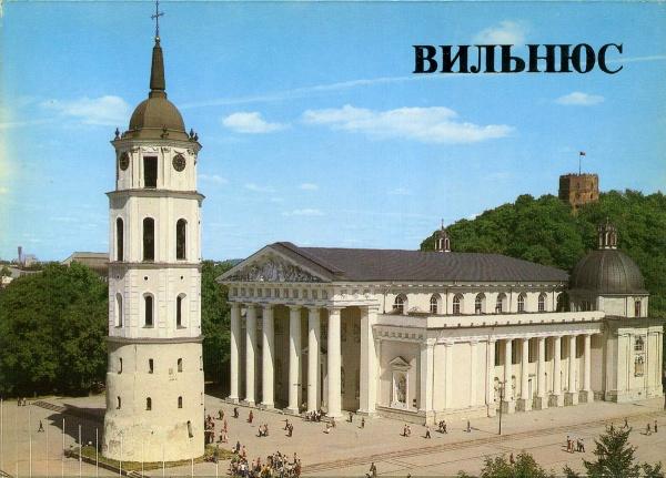 Города СССР. Издательство Плакат - открытки с золотыми буквами (273 фото)