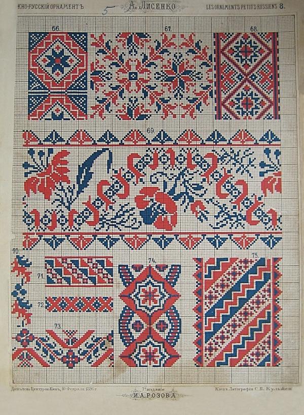 Южно-русский орнамент - шитье (13 фото)