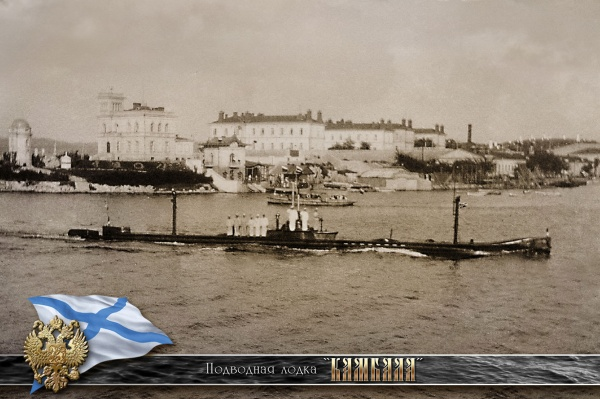 Коллекция. Наборы открыток Корабли (112 фото)