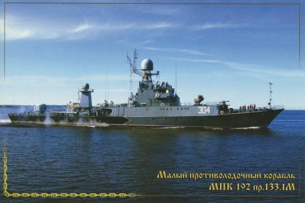 Набор открыток. Корабли и суда Ленинградской военно-морской базы (12 фото)