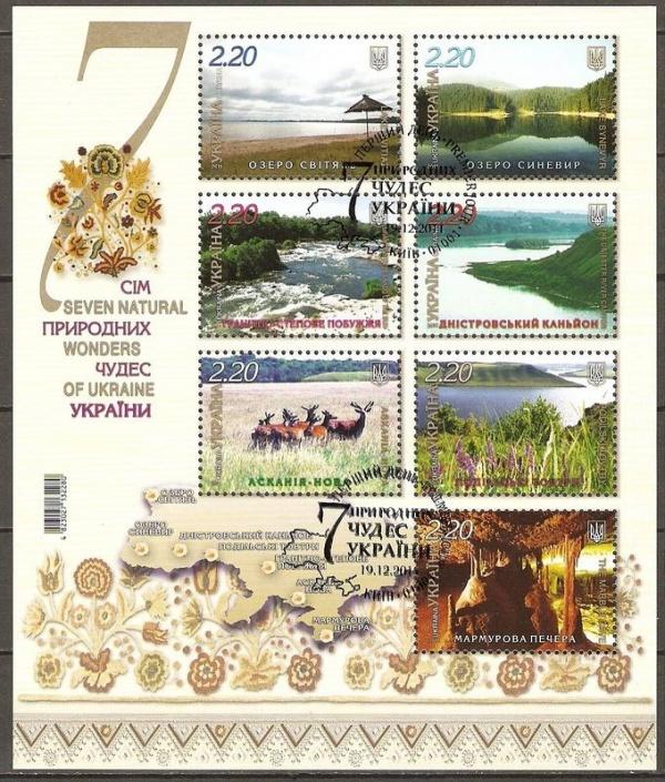 Коллекция красивейших марок мира (258 шт.) (259 фото)