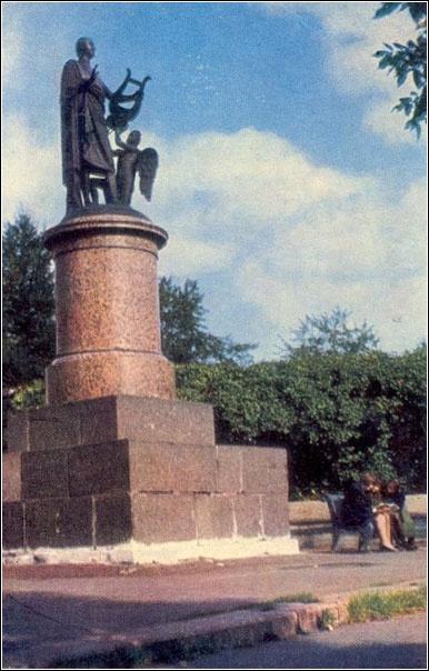 Города СССР