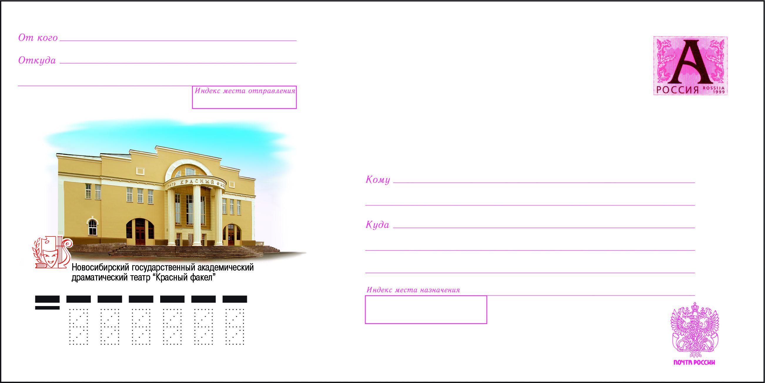 """Коллекция конвертов """" Страница 15 """" Картины, художники, фотографы на Nevsepic"""